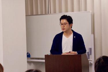清流丸ビジネススクール代表・板谷 勇佑