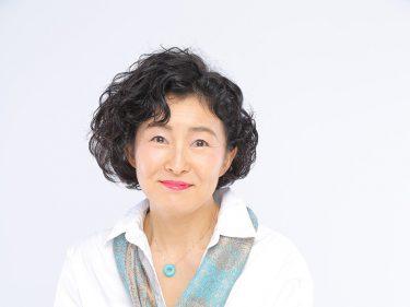 潜在意識マスター 石津恵子