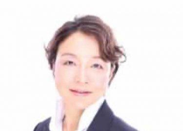 実践心理学のトレーナー 池田 真須美